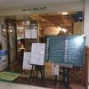 コーヒーショップ エーデルワイス / 札幌市中央区北2条西3丁目 敷島ビル地下名店街