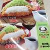 おろしカツ定食@かつや 札幌新川店
