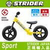 イエローがおすすめ~!ストライダージャパンスポーツの購入ならココのお店~!ライダーランニングが訳あり価格並みに激安です