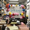 SSK (SunnySide of Kyoto)(+02/368)Thoughtful presents