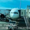 DIA修行2020 Flight Log#6 NH767 ITM-OKA編