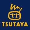 TSUTAYAがどんどん潰れてる件に関して