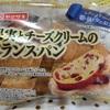 【晩酌BBA】ワインに合うパン発見!ヤマザキの「果実とチーズクリームのフランスパン」