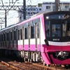 2019.12.28  新京成80000形、700系新幹線を撮る