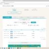 大手ポイントサイト【Gendama】も使用してみます!!
