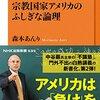 4/26 Kindle今日の日替セール