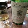 バランタイン17年 1990年前後流通ボトル