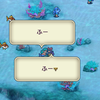 初心者向けロマサガ2 (スマホ版)攻略その7人魚薬のイベントと駈落ち