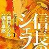 【マンガ】最近読んだマンガ 2019-09-18