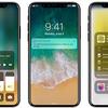 iPhone8の確定情報がリーク?次期iPhoneの価格や形状など!