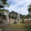高山稲荷神社を歩く
