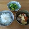【協同企画】飯碗だけど小鉢にも汁椀にも使える?
