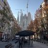 1週間でスペイン7都市を巡る「ピンチョス旅」その9:ビジネスパーソンなら必ず訪れたい バルセロナ!