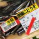 【釣行記】タチウオのウキ釣りは遠投しなくてもいい説@神戸港某所[2016.11.03]