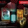 【現実魔界化Box】真・女神転生Ⅲ NOCTURNE HD REMASTER【限定版同梱物】が予約開始!セット内容が豪華!!