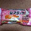 お菓子:ピンクなブラックサンダープレミアムいちご味は「北海道限定」で発売されているらしい