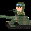 米韓合同軍事演習と露中合同軍事演について