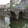 長崎県 眼鏡橋 亀山社中記念館