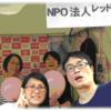 【報告】9/15(日)さっぽろレインボープライドに参加しました。