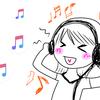 マイナー音源も聴き放題!apple musicで聴けるバンド数が尋常じゃない
