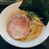 【麺賀新年】麺屋シロサキの限定麺「鯛塩そば」が美味だった