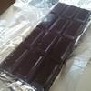 cacaoman's chocolate  カカオマンズチョコレート むのじじょう   兵庫福崎町  チョコレート Bean to bar