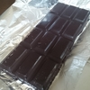 cacaoman's chocolate  むのじじょう   兵庫福崎町  チョコレート Bean to bar