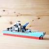 レゴ:船の作り方 (説明書) クラシック10698だけで作ったよ