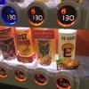 【企画力】J R東日本の自動販売機のスープがすごいことに