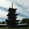 勝俣部長の「ため息」2664回・・・・日本が美しい
