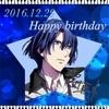 聖川真斗様 お誕生日おめでとうございます