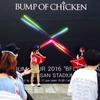 """バンプ・オブ・チキンのライブ「BUMP OF CHICKEN STADIUM TOUR 2016 """"BFLY""""」の感想"""