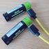 USBで充電できる乾電池を使ってみました|充電器不要
