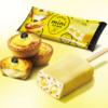 パブロミニと赤城乳業がコラボ!チーズアイスバー期間値段やカロリーまとめ