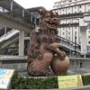 ANA旅作ではじめての沖縄へ行ってきました【ゆいレールとホテル編】