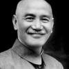 むかちん 歴史日記79 中華民国の指導者〜蔣介石