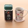 おいしいカフェインレスコーヒーは「マウントハーゲン」のインスタントコーヒーがおすすめ
