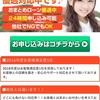 ATサポートは東京都中央区銀座1-6-11の闇金です。