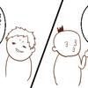 【トラウマ】になりそうな登場人物が出てくる小説【2選】