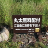 キャンプ用の薪を買うなら東京薪販売がお得!