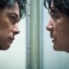 映画『三度目の殺人』考察