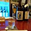【新潟・長岡】ひっそりと、殿町に日本酒の名店『億兆』