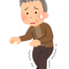 父が腰を痛めてしまいました。