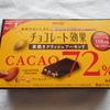 アーモンドが入ってさらに健康効果がパワーアップ!明治チョコレート効果72%の「素焼きクラッシュアーモンド」!!