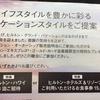 ハワイ3泊ご招待がほしくて^^;