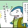 【4コマ】竹とりの翁
