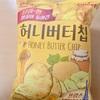 韓国のコンビニお菓子