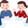 家族主義の零細企業に転職する際の注意点