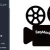 【Unity】動画再生アセット「Easy Movie Texture」紹介($65.00)