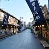 一般世帯が申請できる、住宅助成など【東京都葛飾区の補助金・助成金】まとめ!